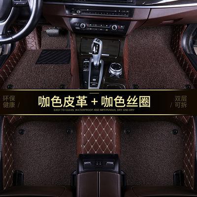 千款车型量身定制 专车专用 汽车脚垫 大全包围汽车脚垫 五座全套