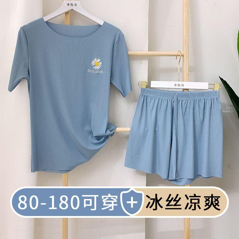 2020夏款网红爆款小雏菊刺绣短裤套装家居服女薄款休闲睡衣可外穿