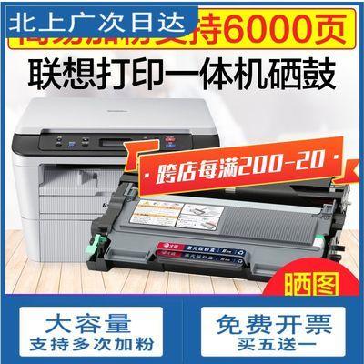 联想M7400硒鼓LT2441粉盒LJ2400L打印机7650 M7600D M7450F 2600D