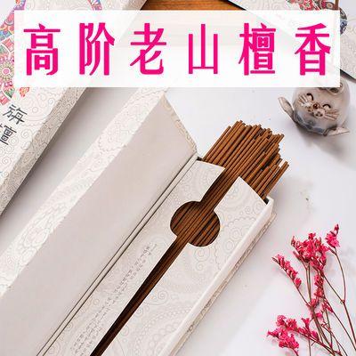 成林牛头旃檀香线香天然印度迈索尔老山檀家用室内卧室盘香供佛香