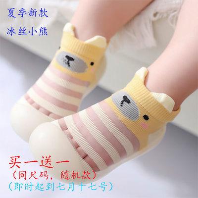 【1-4岁】 婴儿童鞋夏季薄款宝宝室内防滑软底卡通学步鞋防凉袜套