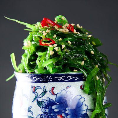 【热卖】大连开袋即食裙带菜海白菜海藻沙拉早餐下饭菜。老少皆宜
