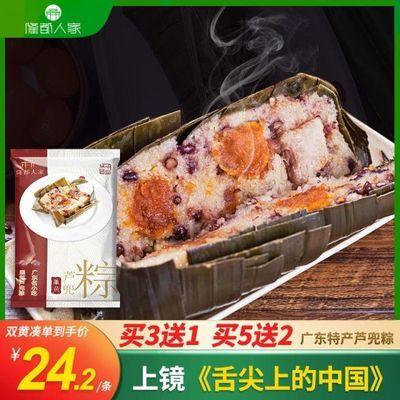 【热卖】舌尖上的中国芦兜粽蛋黄粽子中山特产单黄双黄批发送礼肉