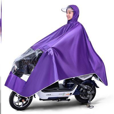 。雨披 电动自行车 女士加大号电摩透明男女款挡风雨具大人母子