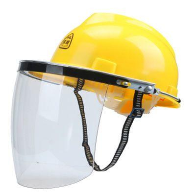 脸面工地可调变色电焊面罩护脸脸部工头液晶透明帽子护头焊帽飞溅