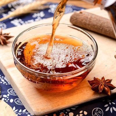 【热卖】特价超值料酒5斤装生抽老抽烹饪去腥提味增香解黄酒调味