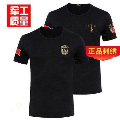 新款军装刺绣中国短袖男八一退伍军人衣服夏季纯棉海军迷彩T恤男