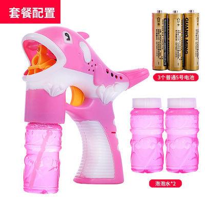 泡泡机玩具网红少女心电动声乐全自动海豚吹泡泡机抖音同款泡泡枪