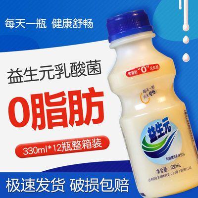 原味乳酸菌6月8日产新日期330ml*12整箱早晚餐酸奶饮品学生喝饮料