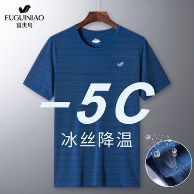 富贵鸟2020春夏季t恤男短袖纯色大码户外健身速干衣吸汗冰丝T宽松