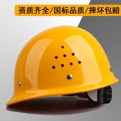 安全帽工地透气 ABS高强度国标加厚建筑工程监理防砸劳保头盔印字