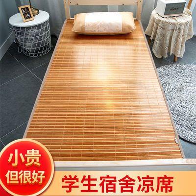 凉席竹席学生宿舍0.9m单人床0.8双面折叠寝室上下铺1.2米0.8m席子