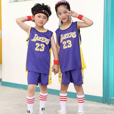 儿童篮球服套装定制男女孩小学生幼儿园表演服湖人詹姆斯科比球衣