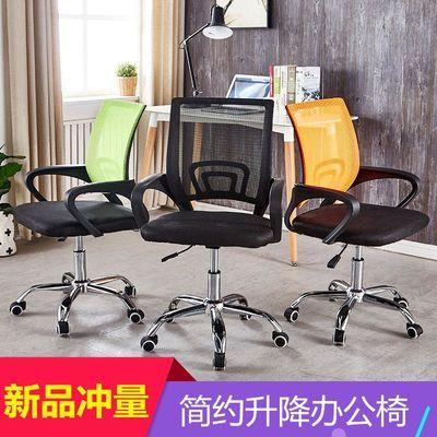 电脑椅办公椅子靠背网布弓形职员椅现代简约家用舒适转椅特价椅子