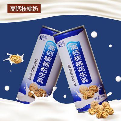 高钙核桃乳240ml*16罐整箱低糖脂高钙核桃露新鲜压榨含钙健骨饮品