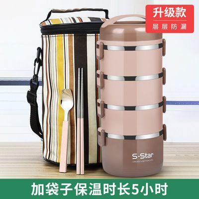 304不锈钢多层保温饭盒分隔型上班族便当盒成人学生防漏饭盒2-4层