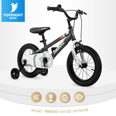 途锐达2020款男女孩儿童自行车 14寸16寸脚踏童车4-12岁宝宝单车