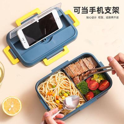 饭盒学生女男韩版可爱上班族带盖单人多层微波炉便携式保温便当盒