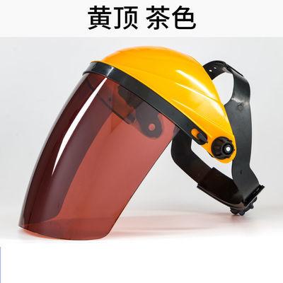 专用帽子头装备焊机全自动电焊面罩眼镜护头变色新型有机护脸隔热