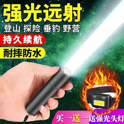 <便携>LED强光手电筒USB可充电迷你便携超亮小家用远射户外照明灯
