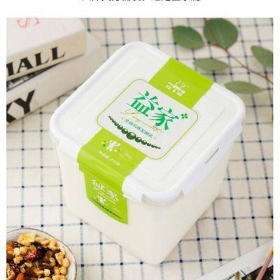 【热卖】新疆天润佳丽益家网红酸奶大桶浓缩原味老酸奶水果捞配料