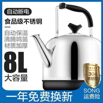 大容量电热水壶304不锈钢电水壶自动断电烧水壶保温家用电烧茶壶