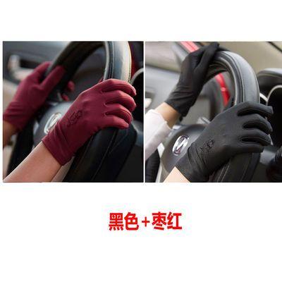 【品质款】精品春夏薄款防晒手套女士骑开车手套氨纶弹力礼仪手套