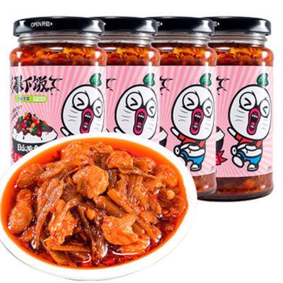 吉香居暴下饭川香甜辣250g*4瓶组合牛肉酱拌饭面下饭辣椒酱多口味