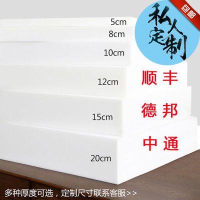 【定制专用】高密度高回弹慢回弹家私海绵异形床垫沙发靠背榻榻米