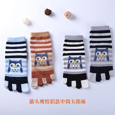 【五双装】春夏薄款五指袜女士短筒纯色简约防臭棉质脚趾袜子包邮