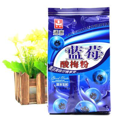 【热卖】买1送1通惠蓝莓果味粉果粉果珍冲饮果汁固体速溶酸梅粉饮