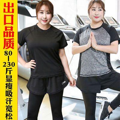 加大码瑜伽服女200斤胖mm运动套装夏季健身房跑步速干宽松显瘦