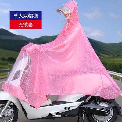 电动车摩托车雨衣雨具单双人母子款电瓶车加大加厚男女雨披防暴雨