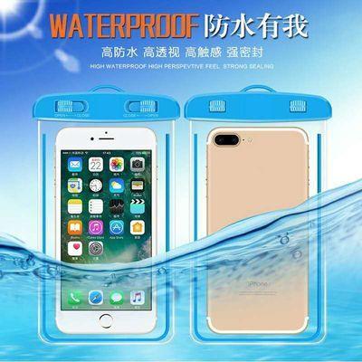 高档触屏游泳潜水新款大容量手机防水袋可爱卡通造型防水袋手机套