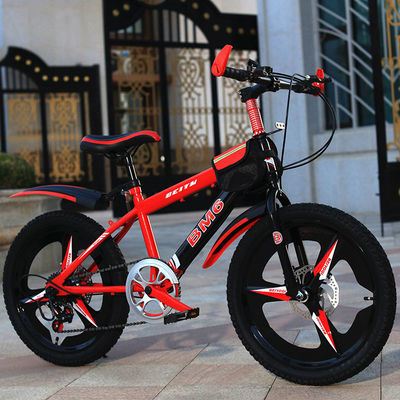 自行车儿童山地车赛车成人男女式中小学生变速单车18寸20寸22寸车