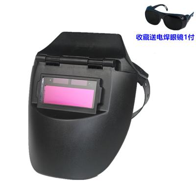 具眼护眼翻盖帽子透气电焊面罩多功能变色透明眼镜工专塑料装备