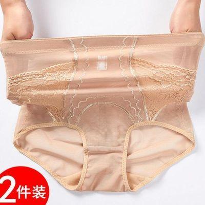 无痕收腹打底一体裤中高腰收腹超薄款天塑身冰丝塑形产后束腰