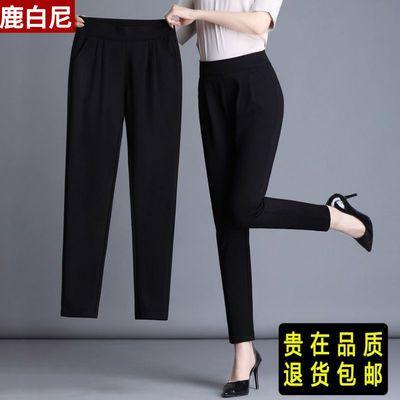 七分/九分/长裤 夏季薄外穿裤子休闲裤女装黑色高腰大码哈伦女裤
