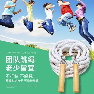 长跳绳棉麻绳木柄3/5/7/10米集体团体成人儿童中考学生多人大跳绳