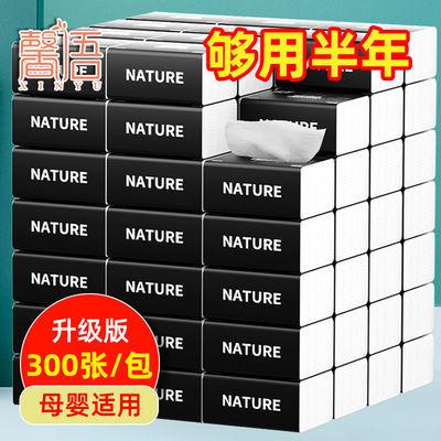 馨语40包/12包竹浆本色纸巾抽纸批发整箱家用卫生纸餐巾纸抽纸巾