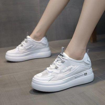厚底内增高小白鞋女鞋2020新款夏季透气网面休闲网鞋百搭薄款板鞋