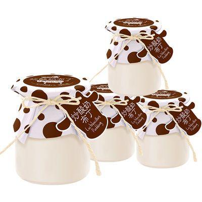【热卖】巧妈妈炒酸奶布丁118gx2杯/3杯多口味果冻甜品女生颜值休