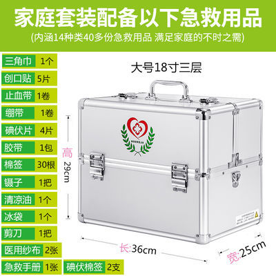 爆款医药箱家用药箱收纳盒家庭装小药箱医疗急救箱医护箱特大容量