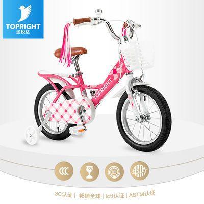 途锐达2020款儿童自行车小公主童车女孩141618寸脚踏单车孩子礼物