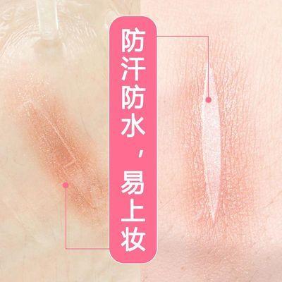双眼皮贴双面隐形防水持久透明肤色自然纤维条美目贴5u002F10u00