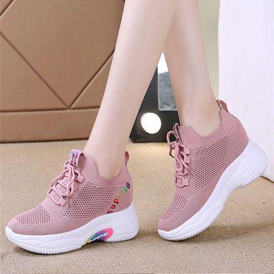内增高女鞋新款夏季网面鞋透气百搭休闲女士小白鞋女旅游运动鞋女