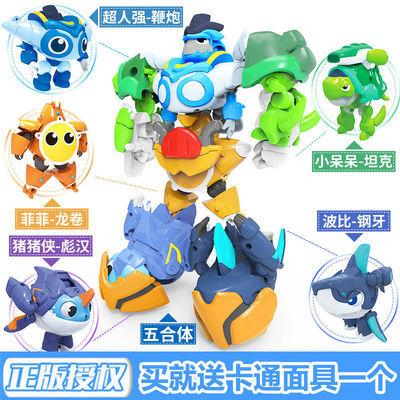 猪猪侠之深海萌宠海洋动物变形机器人套装合体鲸鲨鱼儿童玩具男孩