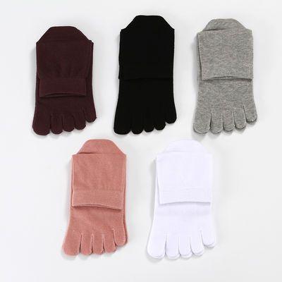 五指袜女士纯棉秋冬款中筒全棉可爱分趾袜分指袜透气防臭脚气吸汗