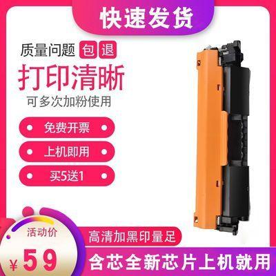 适用佳能CRG-047硒鼓imageCLASS MF113w墨盒MF112粉盒LBP113w碳粉
