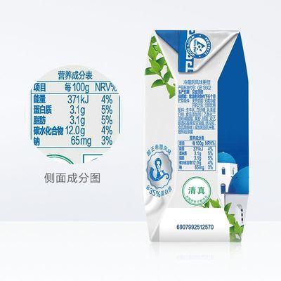 【热卖】【3月】伊利安慕希原味酸奶205g*12/提 新老包装随机发货